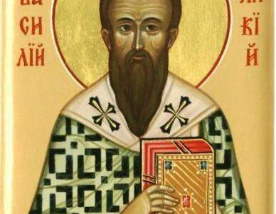 Божественна Літургія Святого отця нашого Василія Великого архиєпископа Кесарії Каподакійської