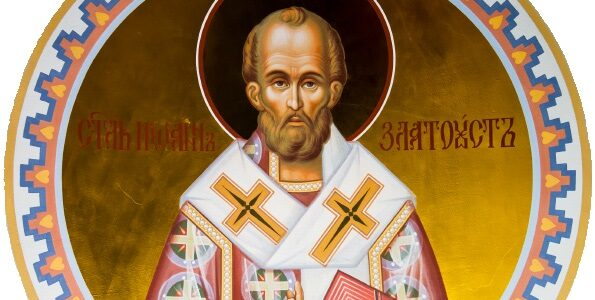 Божественна Літургія Святого отця нашого Іоана Золотоустого архиєпископа Константинопольського